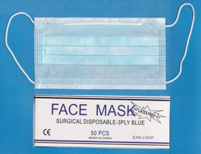 Masques Chirurgicaux Jetables (bte/50)